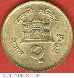 Image #2 of 2 Rupees 2001 (VS2058)