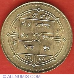 Image #1 of 2 Rupees 2003 (VS2060)
