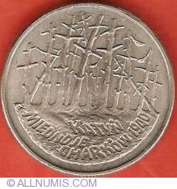 Imaginea #2 a 2 Zlote 1995 - Katyn Forest Massacre