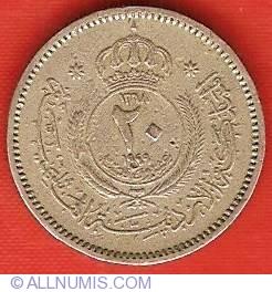 Image #2 of 20 Fils 1949 (AH1368)