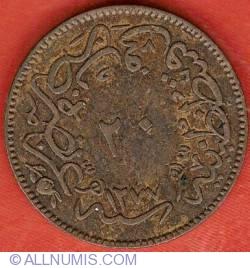 Image #2 of 20 Para 1864 (AH 1277/4)