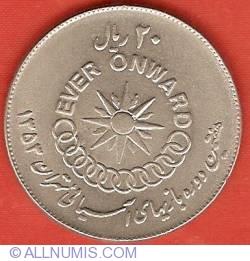 Imaginea #2 a 20 Rials 1974 (SH1353) - 7th Asian Games