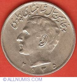 Image #1 of 20 Rials 1976 (MS2535) - 50th Anniversary of Pahlavi Rule