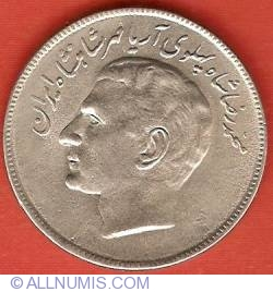 Image #1 of 20 Rials 1977 (MS2536) - FAO