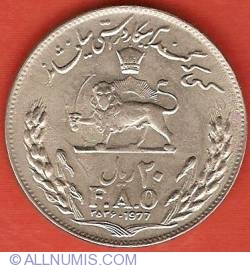 Image #2 of 20 Rials 1977 (MS2536) - FAO