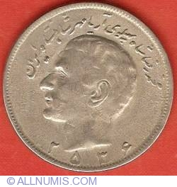Image #1 of 20 Rials 1977 (MS2536)