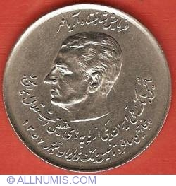 Image #1 of 20 Rials 1978 (SH1357) - 50th Anniversary of Bank Melli
