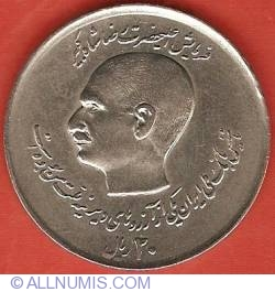 Image #2 of 20 Rials 1978 (SH1357) - 50th Anniversary of Bank Melli