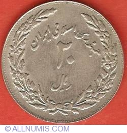 Image #1 of 20 Rials 1979 (SH1358- AH1400) - 1400th Anniversary of Mohammed's Flight