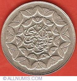 Image #2 of 20 Rials 1981 (SH1360) - 3rd Anniversary of Islamic Revolution