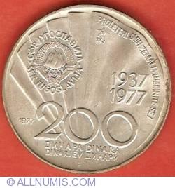 Image #1 of 200 Dinara 1977 - Tito's 85th Birthday
