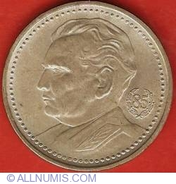 Image #2 of 200 Dinara 1977 - Tito's 85th Birthday