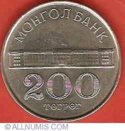 Image #2 of 200 Tugrik 1994