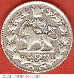 Image #1 of 2000 Dinars (2 Kran) 1911 (AH1329