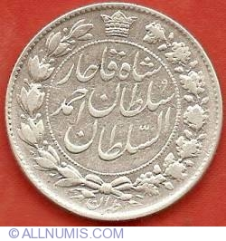 Image #2 of 2000 Dinars (2 Kran) 1911 (AH1329