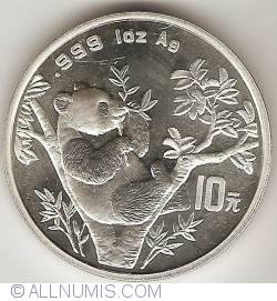Imaginea #1 a 10 Yuan 1995 - Panda