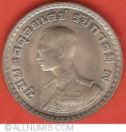 Image #1 of 1 Baht 1962