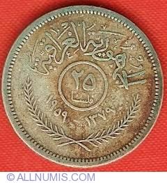 Image #2 of 25 Fils 1959 (AH1379)