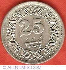 Image #2 of 25 Paisa 1987