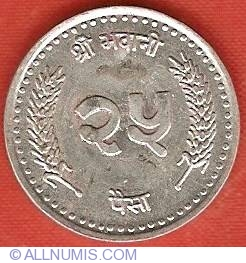 Image #2 of 25 Paisa 2001 (VS 2058 - २०५८)