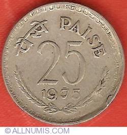 25 Paise 1975 (C)