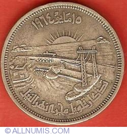 Imaginea #2 a 25 Piastres 1964 (AH1384) - Diversion of the Nile