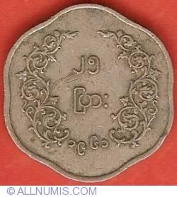 Image #1 of 25 Pyas 1961