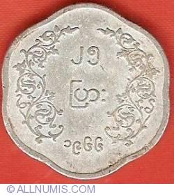 Image #1 of 25 Pyas 1966