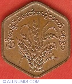 Image #2 of 25 Pyas 1986 FAO