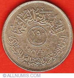 Image #1 of 250 Fils 1972 - Silver Jubilee of Al Baath Party