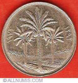 Image #2 of 250 Fils 1972 - Silver Jubilee of Al Baath Party