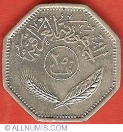 Image #1 of 250 Fils 1980