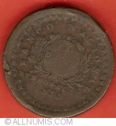 Image #1 of 10 Decimos 1830