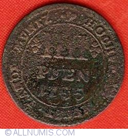 Image #2 of 4 Pfennig 1755