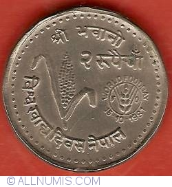 Image #2 of 2 Rupees 1981 (VS2038) - World Food Day
