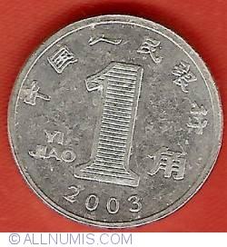 Image #2 of 1 Jiao 2003