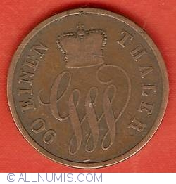 Image #1 of 4 Pfennige 1858