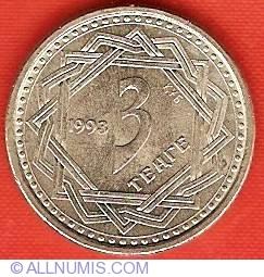 Image #2 of 3 Tenge 1993
