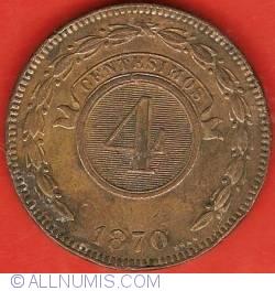 Imaginea #2 a 4 Centesimos 1870