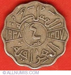 Image #2 of 4 Fils 1938 (AH1357)
