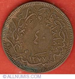 Image #2 of 40 Para 1864 (AH1277/4)