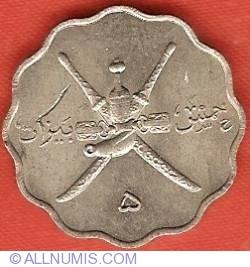 Image #1 of 5 Baisa (Baiza) 1945 (AH1365)