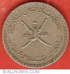Image #1 of 5 Baisa (Baiza) 1961 (AH1381)