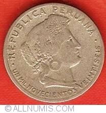 Image #1 of 5 Centavos 1926