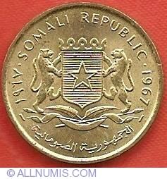 Image #1 of 5 Centesimi 1967