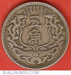 Image #2 of 5 Chiao 1938 (Yr27)