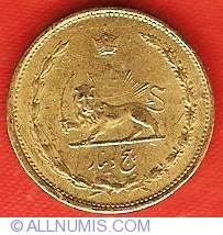 Image #1 of 5 Dinars 1939 (SH1318)