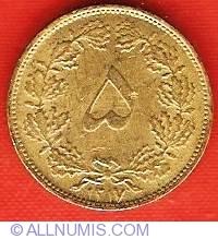 Image #2 of 5 Dinars 1939 (SH1318)