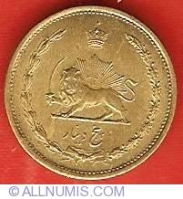 Imaginea #1 a 5 Dinars 1942 (SH1321)