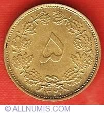 Imaginea #2 a 5 Dinars 1942 (SH1321)